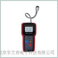 砷化氢钱柜国际哪家做的最好 YI0486CD