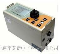 国产粉尘快速探测器品牌 YI0704CA