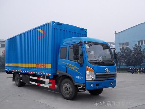 武汉到福州物流公司直达→运费多少