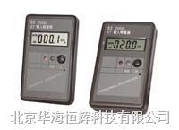 FJ2000剂量仪 FJ2000