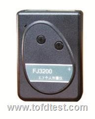 个人剂量仪 FJ3200