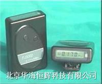 FJ-3200个人剂量报警仪