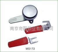 MS172 MS172