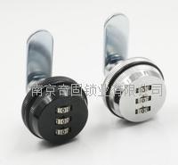 3位机械密码锁MS880 MS880