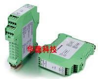 热电阻变送器 HA14