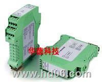 热电阻/热电偶变送器 HA15