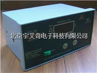 氧含量监控仪 浓度显示仪 纯氧舱医用测氧仪HBO-2C氧气纯度测量仪 HBO-2C