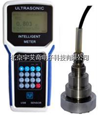智能外贴便携超声波液位控制器 YI-WAK