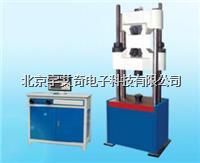 微机控制电液伺服液压式万能试验机 YI- 微机控制电液伺服液压式万能试验机