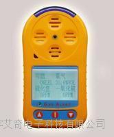 台式乙酸检测报警仪厂家 YI0835BD