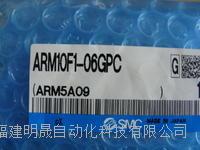 日本SMC 压力开关 ZSE30AF-01-N-ML