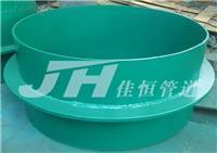 刚性防水套管(国标刚性防水套管)