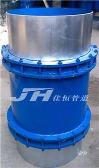 焊接式双项热力套筒补偿器