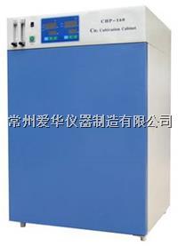 二氧化碳培养箱 AHE-80   二氧化碳培养箱