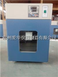 电热恒温培养箱 AHP-52   电热恒温培养箱