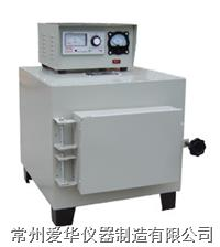 SX2-4-13Z一体式箱式电炉
