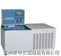 AHD-10A实验室高低温水槽 AHD-10A实验室高低温水槽
