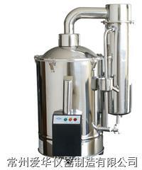 GZ-10L/H座挂两用电热蒸馏水器 GZ-10L/H座挂两用电热蒸馏水器