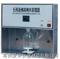 SYZ-550石英亚沸蒸馏器 SYZ-550石英亚沸蒸馏器