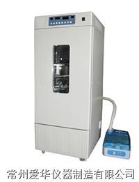 AHZP系列种子发芽箱 AHZP-150