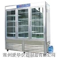 1500L大型环境模拟箱