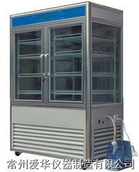 实验室人工气候箱 AGC-400H人工气候培养箱