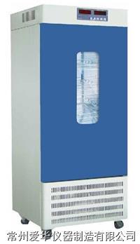 低温生化培养箱 AHT-350D低温生化培养箱