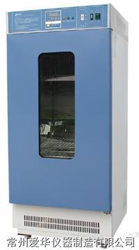 450升光照培养箱 APX-450A光照培养箱
