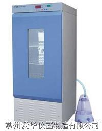 AGC-250光照培养箱 AGC-250光照培养箱