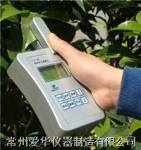 叶绿素检测仪 TYS-A叶绿素检测仪