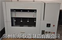 ACZZ-8全自动翻转萃取器 ACZZ-8全自动翻转萃取器ACZZ-8全自动翻转萃取仪