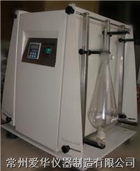 恒温萃取振荡器低温分液振荡器 AFZ-2000A恒温萃取振荡器