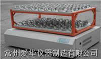 AY25/300B双层实验室摇瓶机 厂家直销AY25/300B双层实验室摇瓶机