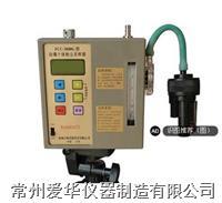 FCC-25工业防爆粉尘采样器 FCC-25工业防爆粉尘采样器