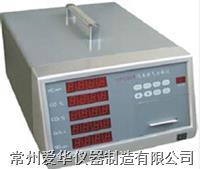 五气液晶汽车尾气排放分析仪 HPC500汽车排气分析仪