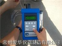 爱华生产手持式汽车尾气分析仪 AUTO5-1手持式汽车尾气分析仪