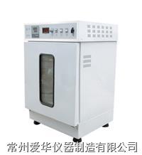 立式气浴恒温振荡培养箱 ABS-S立式气浴恒温振荡培养箱
