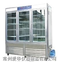 1000L智能人工气候箱 ARP-1000D