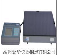 爱华耐高温石墨电热板 AHDS-550D