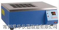实验室石墨消解仪 HSMJ-3000