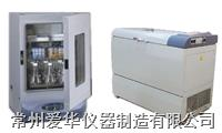 立式大容量超低温恒温振荡摇床 ACDZ-35-250A