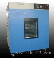 高精度老化试验箱 ALX-1000L