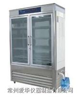厂家定制人工气候模拟箱   AHRP系列人工气候箱