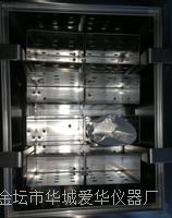 江苏液晶款无刷电机款血液溶浆机