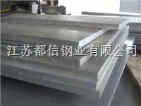 253MA不锈钢板/153MA-353MA 现货价格