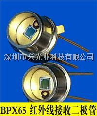 BPX65 原装欧司朗进口 红外线金封接收二极管 大芯片高灵敏接收器