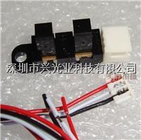 GP1A75E SHARP透射式槽型光电传感器 槽宽5mm 常开型