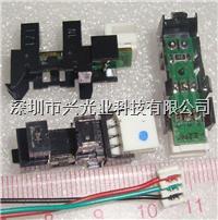 LG248L1  LG248NL1 Kodenshi槽型透射光电传感器开关 常闭型