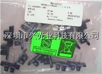HOA2001-001  Honeywell槽形光电传感器 槽宽3.05mm 现货HOA2001-1