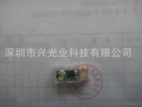 KB1370-AA12 分开式发射开关 光电子 距离100MM 检测纸张 角度10